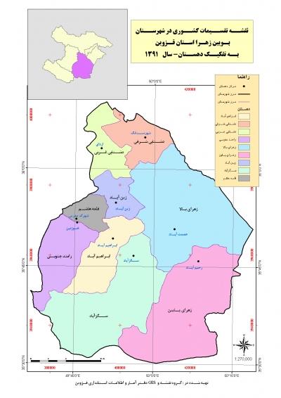 نقشه شهرستان بوئین زهراء