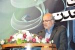 روزبه استاندار قزوین در همایش روز صنعت و معدن