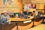 نشست روزبه استاندار قزوین  با احزاب و گروههای سیاسی و زندانیان قبل از انقلاب