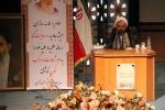 کنگره ملی داستان نویسی روحانیت در انقلاب و دفاع مقدس