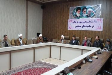 علی اکبرسلیمانی،فرماندارآوج، ستاد،ساماندهی،شئونات فرهنگی