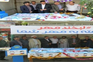 علی اکبرسلیمانی،فرماندارآوج، جشن عاطفه ها،آوج