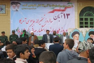 علی اکبرسلیمانی،فرماندارآوج، تجمع،13 آبان