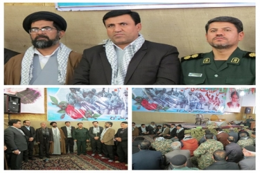 علی اکبرسلیمانی،فرماندارآوج، اجتماع،بسیج،شکوه پایداری