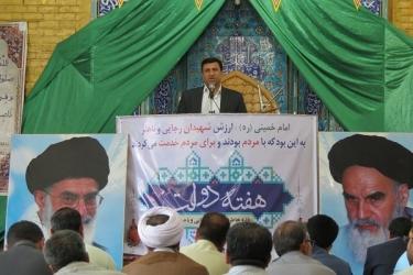 علی اکبرسلیمانی،فرماندارآوج، نمازجمعه،هفته دولت